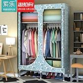 衣櫃 索樂簡約衣櫃現代布藝櫃組裝單人收納簡易衣櫃鋼管鋼架大號衣櫥櫃T