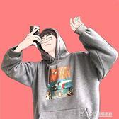 男士ins超火的衛衣男冬季連帽潮流韓版寬鬆加絨學生bf上衣外套潮 溫暖享家