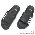 【333家居鞋館】 專利材質★造型休閒室外拖鞋-黑色