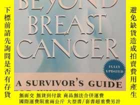 二手書博民逛書店LIVING罕見BEYOND BREAST CANCERY12530 MARISA C.WEISS, M.D