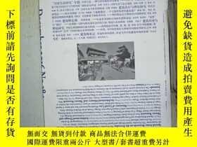 二手書博民逛書店建築師:雙月刊:2016年第6期:December罕見2016