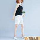 大碼背心 夏季新款百搭加肥莫代爾大碼女裝打底顯瘦吊帶純色微胖mm背心 交換禮物