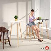 LOGIS邏爵- 自然簡約北歐桌/高吧桌/高腳桌/餐桌/休憩桌 T55W T55B