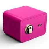 保險櫃家用小型保險箱指紋密碼迷你床頭全鋼入牆防盜保管箱隱形25QM 依凡卡時尚