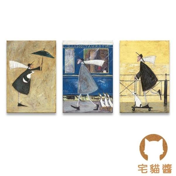 單幅 田園裝飾畫餐廳無框畫油畫風景壁畫掛畫【宅貓醬】