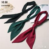 純凝J0065新品純色女式休閒領帶窄絲巾小絲帶飄帶蝴蝶結領結   提拉米蘇
