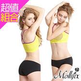 Mollifix瑪莉菲絲 隱形翅膀舒膚生理褲 (黑) 3件組