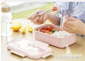 日式飯盒便當盒微波爐成人分格食堂可愛學生簡約正韓帶蓋健身餐盒  米菲良品