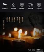 酥油燈1/3/5/7/15/30天植物酥油蠟燭鬥燭無煙供佛酥油燈佛教用品 【全館免運】
