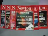 【書寶二手書T9/雜誌期刊_RIJ】牛頓_204~209期間_共6本合售_即將走入歷史的三峽等