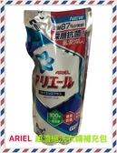 洗衣精 Ariel 抗菌防臭洗衣精補充包 720g/包 Costco 好市多 無添加漂白劑 超取限6包
