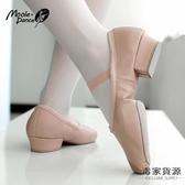帶跟教師鞋舞蹈鞋軟底女成人練功鞋全皮芭蕾舞鞋【毒家貨源】
