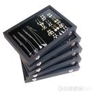 首飾盒 首飾盒大號黑色戒指項鏈吊墜耳環手飾品收納盒托盤帶蓋格子珠寶箱 印象