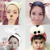 甜美韓國可愛貓兔耳朵發帶寬邊發飾洗臉發箍發卡日韓頭巾女頭飾品