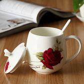 骨瓷杯可愛創意杯子情侶馬克杯帶蓋帶勺水杯陶瓷茶杯訂制logo 全館免運折上折