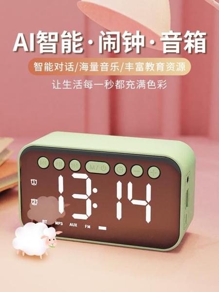 電子鬧鐘 AI大音量鬧鐘學生用智能電子鐘靜音床頭臥室兒童創意多功能時鐘(母親節)