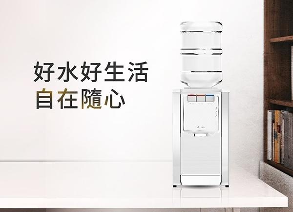 元山不鏽鋼桶裝水冰溫熱飲水機YS-8201BWIB
