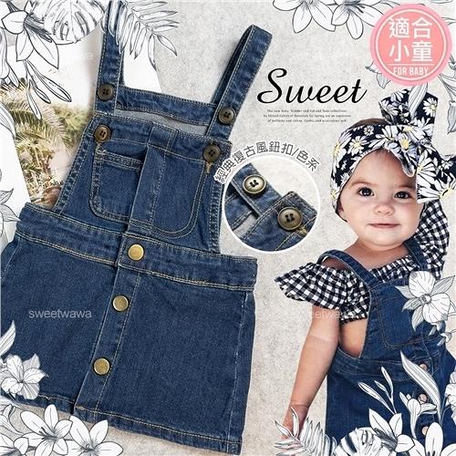 小童款~可愛牛仔吊帶裙(可調式腰圍)(B0007)【水娃娃時尚童裝】