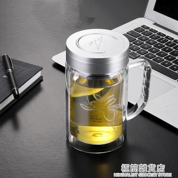 富光玻璃杯男雙層大容量泡茶杯帶蓋把手柄辦公室家用過濾水杯刻字 雙十二全館免運