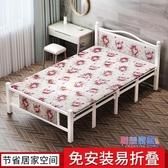 折疊床 家用1.0米雙人床鐵藝床簡易午休床出租房成人木板床單人床JY【降價兩天】