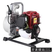 一12寸汽油水泵小型家用高壓揚程自吸農用排汙灌溉澆地消防抽水機