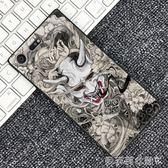 索尼手機殼創意中國風索尼XZPremium手機殼索尼XZP日繫歐美潮動漫來圖貝芙莉