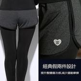 假兩件吸汗速乾彈力運動褲 S-XL碼【PS61031】