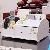 紙巾盒抽紙盒 歐式創意家用客廳簡約茶幾多功能桌面遙控器收納架 全館免運