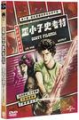歪小子史考特 (DVD)SCOTT PI...