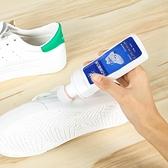 白鞋去汙 清潔擦 增白 清潔刷 刷鞋 去黃 鞋邊 亮白 按壓 白鞋清潔 增白劑【G066-1】生活家精品