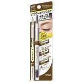 【南紡購物中心】SANA莎娜-眉筆眉粉眉刷三用眉彩筆B8亞麻棕