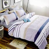 單人床包組(含枕套*1)- 100%精梳純棉【卡洛格】親膚細緻、滑順透氣、精緻車縫