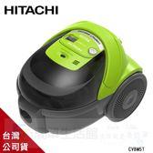 【送濕紙巾】HITACHI 日立 免紙袋吸塵器 (萊姆綠) CVBM5T