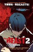 The BEAST(2):潛伏的野獸