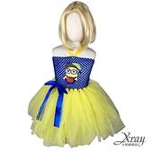 小黃人編織裝(藍衣黃裙),萬聖節服裝/化妝舞會/派對服/尾牙變裝/小小兵,節慶王【W380154】