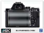 STC 鋼化光學 螢幕保護玻璃 保護貼 適SONY A9