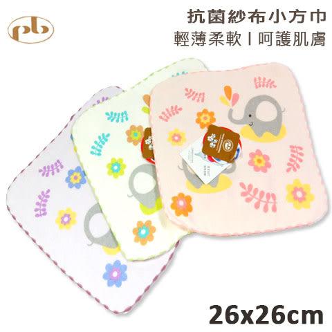 方巾 抗菌紗布小方巾 大象玩水款 台灣製 pb貝柔
