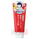 石澤研究所-歯磨撫子-小蘇打無垢淨白牙膏 140g