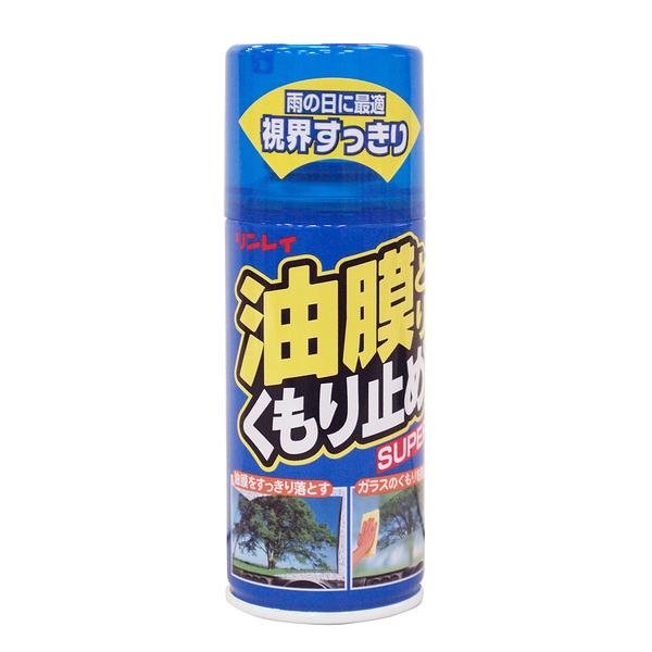 林鈴三合一除油膜防霧劑C-18【亞克】