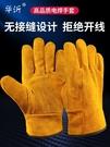 勞保電焊手套短款無縫加絨牛皮電焊工手套耐高溫防燙柔軟耐磨專用