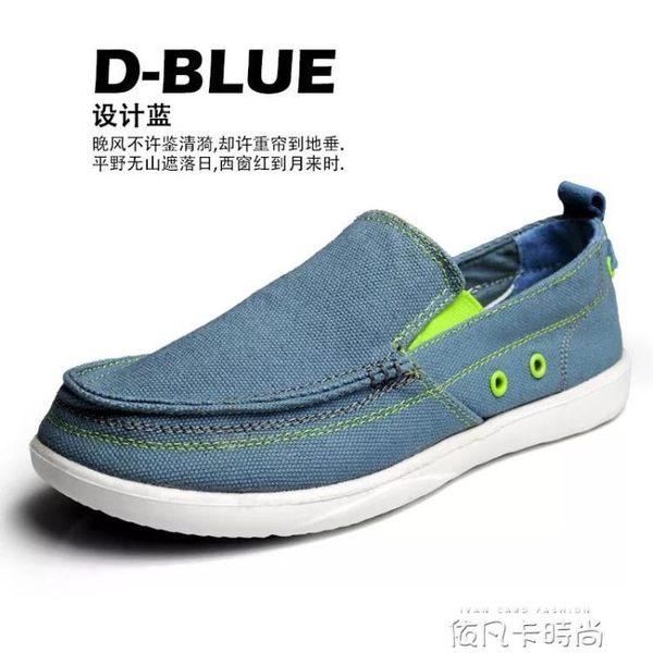 夏季帆布鞋男沃爾盧休閒鞋一腳蹬懶人鞋老北京布鞋男鞋透氣cross 依凡卡時尚