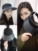 遮陽帽女夏季韓國uv防曬帽遮臉戶外騎車防紫外線半空頂太陽涼帽子