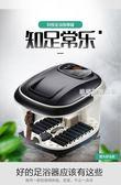 科悅足浴盆器電動按摩洗腳盆全自動加熱泡腳桶家用恒溫深桶足療機QM  維娜斯精品屋