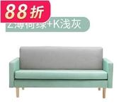 沙發沙發小戶型北歐臥室租房服裝店小沙發椅網紅款現代簡約單雙人沙發(快速出貨)