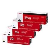 【高士資訊】Canon 佳能 CRG-055H BK 055 CMY 原廠 四色 碳粉匣 1黑3彩 CMYK CRG055
