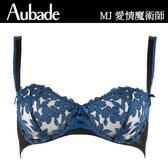 Aubade-愛情魔術師B-E薄襯刺繡內衣(藍黑)MJ