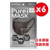 Purei MASK 高密合可水洗口罩 (灰黑色) 3入X6包 日本原裝進口 品質保證 現貨供應 可參考PITTA 專品藥局