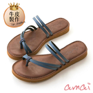 amaiMIT台灣製造。全真皮極簡無印風人字涼拖鞋 藍