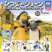 全套5款【日本正版】笑笑羊 桌上小物 扭蛋 轉蛋 辦公小物 TAKARA TOMY - 822407