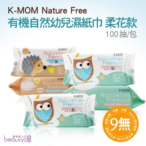 韓國 MOTHER-K 有機自然幼兒濕紙巾 蝦皮24h